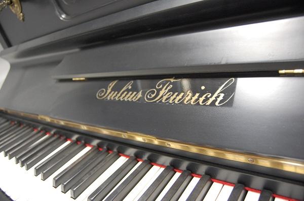 Feurich Logo
